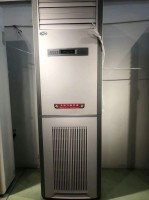 立柜式水电冷暖空调